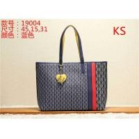 Carolina Herrera Fashion Handbags #541957