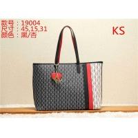 Carolina Herrera Fashion Handbags #541958
