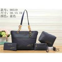 Michael Kors MK Fashion Handbags #541989
