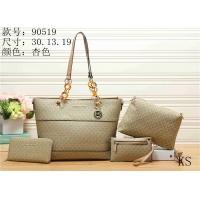Michael Kors MK Fashion Handbags #541990