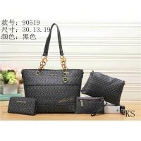 Michael Kors MK Fashion Handbags #541991