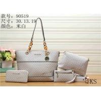 Michael Kors MK Fashion Handbags #541992