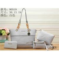 Michael Kors MK Fashion Handbags #541993