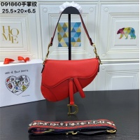 Dior AAA Quality Messenger Bags #542075