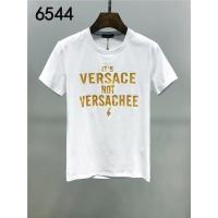 Versace T-Shirts Short Sleeved O-Neck For Men #542189
