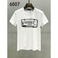 Versace T-Shirts Short Sleeved O-Neck For Men #542225