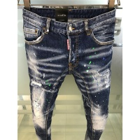 Cheap Dsquared Jeans Trousers For Men #542605 Replica Wholesale [$54.32 USD] [W#542605] on Replica Dsquared Jeans