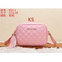 Michael Kors MK Fashion Messenger Bags #542689