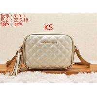 Michael Kors MK Fashion Messenger Bags #542690