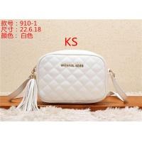 Michael Kors MK Fashion Messenger Bags #542691
