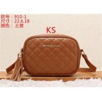 Michael Kors MK Fashion Messenger Bags #542692
