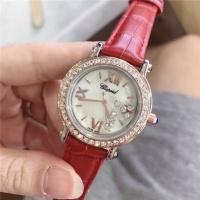 Chopard Watches #543760