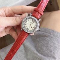 Chopard Watches #543764