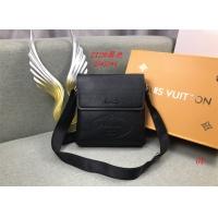 Prada Fashion Messenger Bags For Men #543768