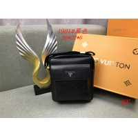 Prada Fashion Messenger Bags For Men #543783