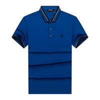 Christian Dior T-Shirts Short Sleeved Polo For Men #543878