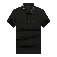 Versace T-Shirts Short Sleeved Polo For Men #543918