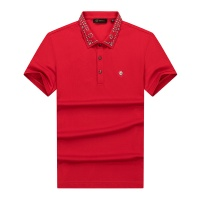 Versace T-Shirts Short Sleeved Polo For Men #543919
