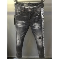 Dsquared Jeans Trousers For Men #543924