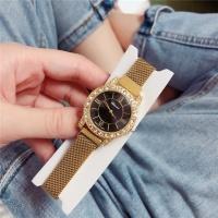 Chopard Watches #544553
