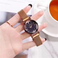 Dior Watches #544652