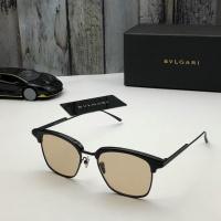Bvlgari AAA Quality Sunglasses #545564