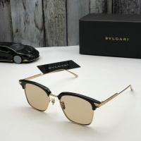 Bvlgari AAA Quality Sunglasses #545565