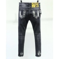 Dsquared Jeans Trousers For Men #545700