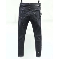 Dsquared Jeans Trousers For Men #545701