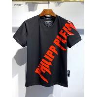 Philipp Plein PP T-Shirts Short Sleeved O-Neck For Men #546391