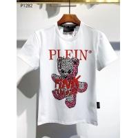 Philipp Plein PP T-Shirts Short Sleeved O-Neck For Men #546407