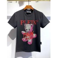 Philipp Plein PP T-Shirts Short Sleeved O-Neck For Men #546408