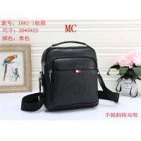 Armani Fashion Messenger Bags For Men #546877