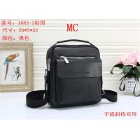 Armani Fashion Messenger Bags For Men #546878
