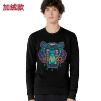 Kenzo Hoodies For Unisex Long Sleeved O-Neck For Unisex #547541