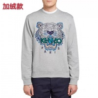 Kenzo Hoodies For Unisex Long Sleeved O-Neck For Unisex #547543