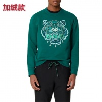 Kenzo Hoodies For Unisex Long Sleeved O-Neck For Unisex #547544