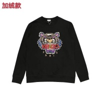 Kenzo Hoodies For Unisex Long Sleeved O-Neck For Unisex #547545