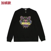 Kenzo Hoodies For Unisex Long Sleeved O-Neck For Unisex #547546