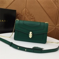 Bvlgari AAA Quality Messenger Bags #547740