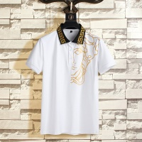Versace T-Shirts Short Sleeved Polo For Men #548023