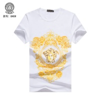Versace T-Shirts Short Sleeved O-Neck For Men #548176