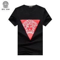 Versace T-Shirts Short Sleeved O-Neck For Men #548179