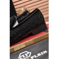Cheap Philipp Plein PP Casual Shoes For Men #548182 Replica Wholesale [$77.60 USD] [W#548182] on Replica Philipp Plein Shoes
