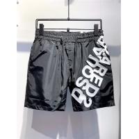 Dsquared Beach Pants Shorts For Men #548267