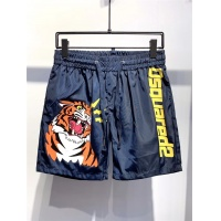 Dsquared Beach Pants Shorts For Men #548283