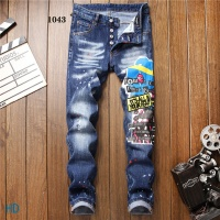 Dsquared Jeans Trousers For Men #548447