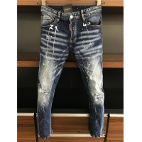 Dsquared Jeans Trousers For Men #549575
