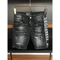 Dsquared Jeans Shorts For Men #549580