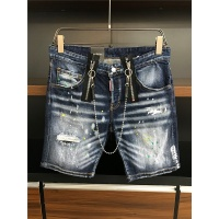 Dsquared Jeans Shorts For Men #549583